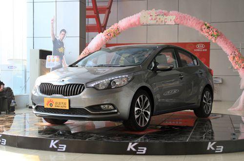 起亚K3优惠3000元 少量现车在售