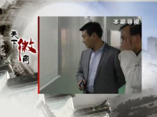 安徽信力康药业有限公司董事长丁肖峰的二次创业