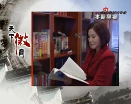 中国企业成功女性的创业艰辛路