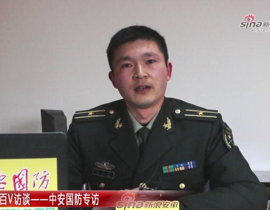 百V访谈——中安国防