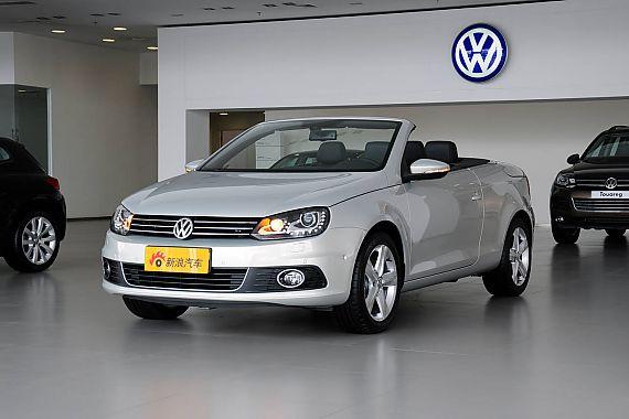 2011款大众Eos部分车型现金优惠5万元