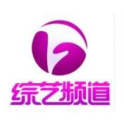 安徽综艺频道